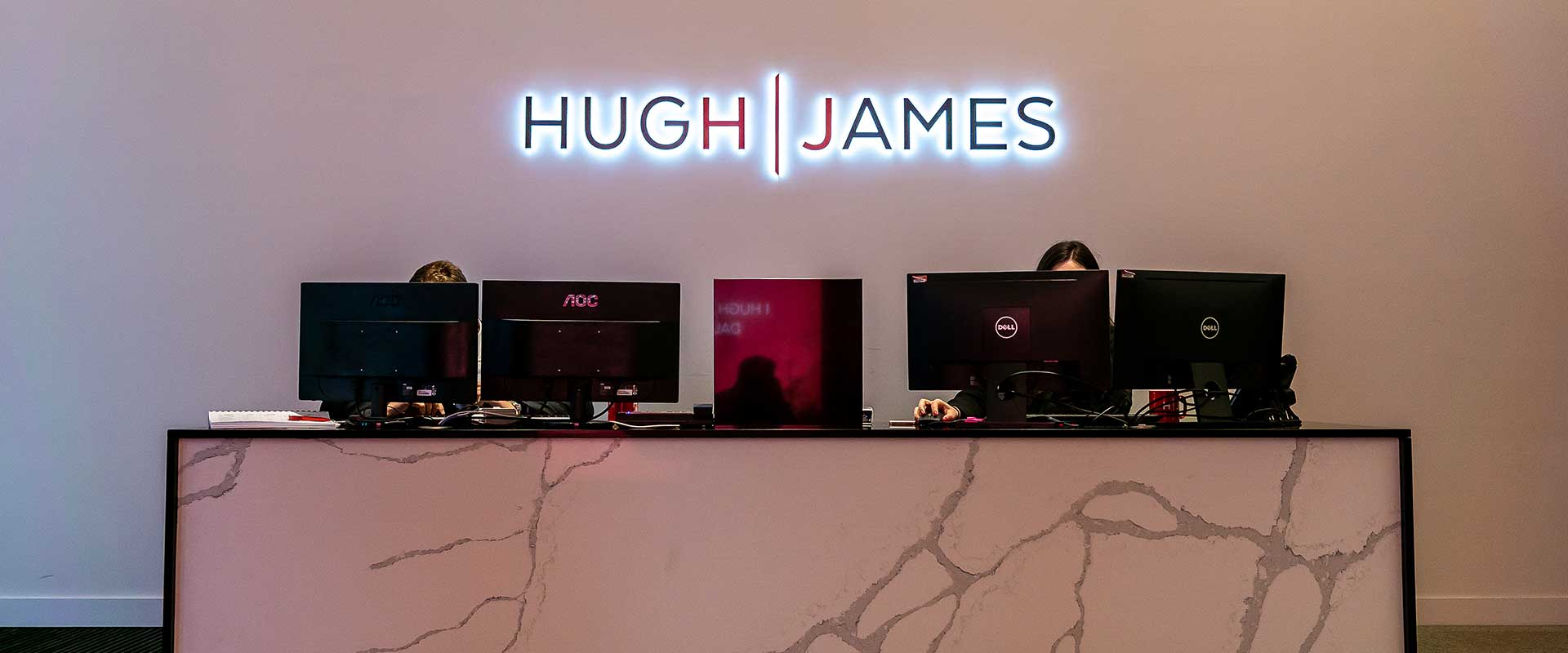 Huw James reception illuminated logo