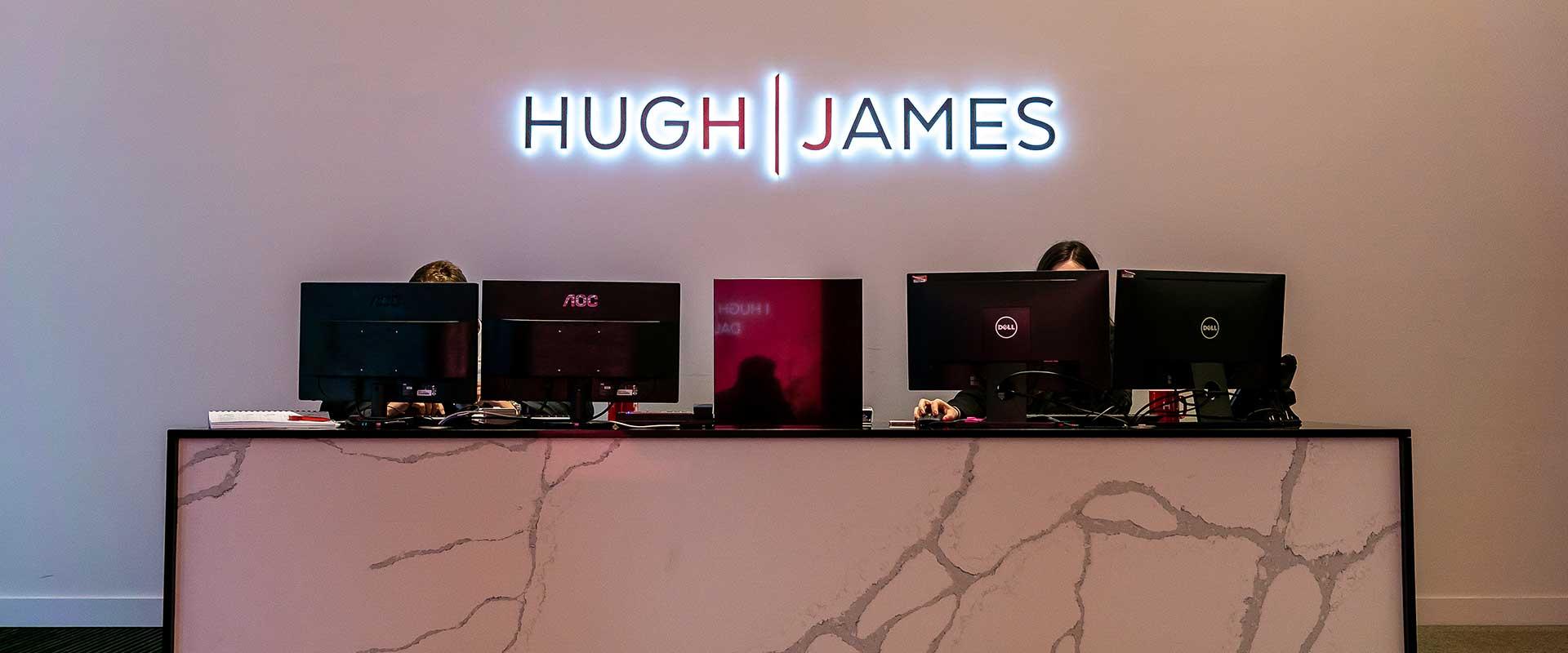 Huw James reception illuminated logo sign Cardiff