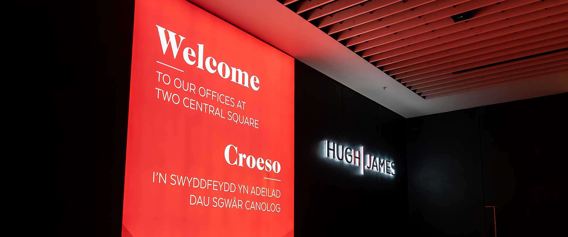 Huw James welcome lightbox sign Cardiff