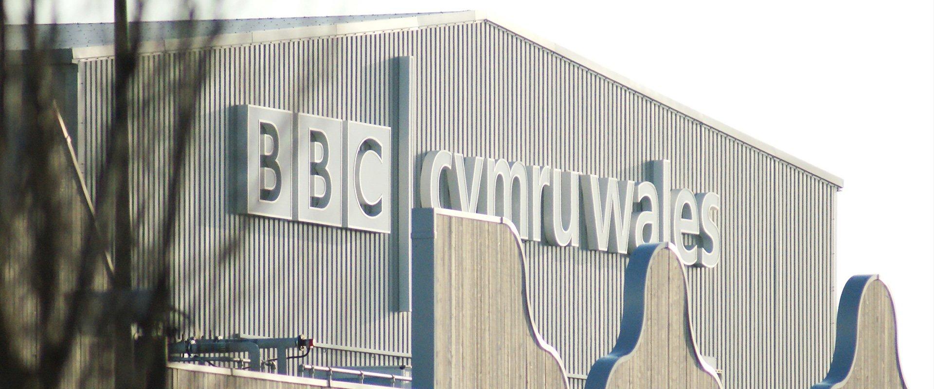 BBC studio external building signage branding