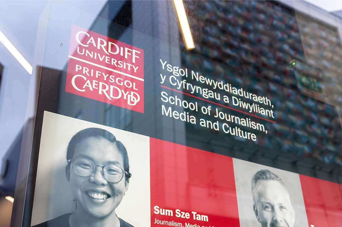 Cardiff University lightbox logo