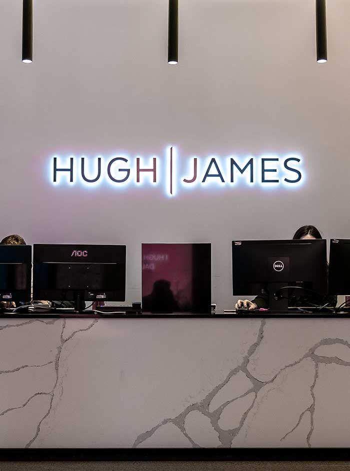 Huw James illuminated reception logo