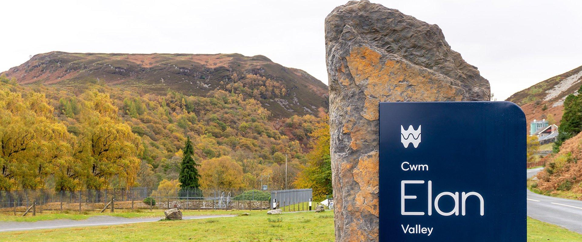 Dwr Cymru Welsh Water Elan Valley stone sign