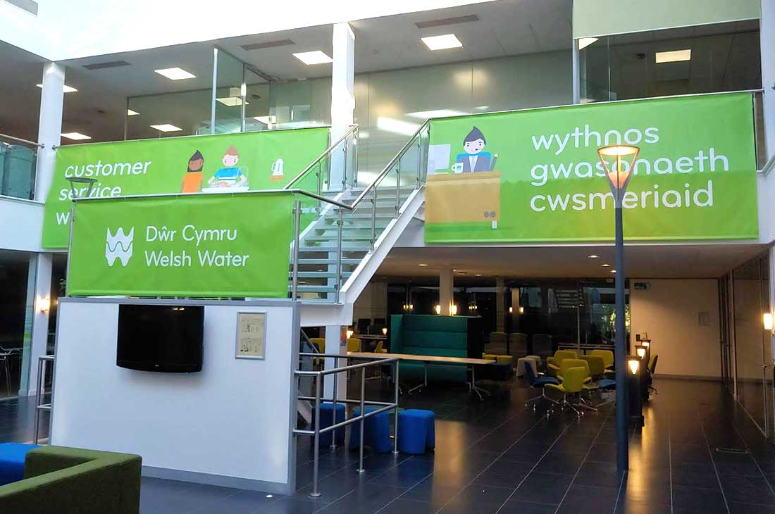 Dwr Cymru Welsh Water internal reception banners