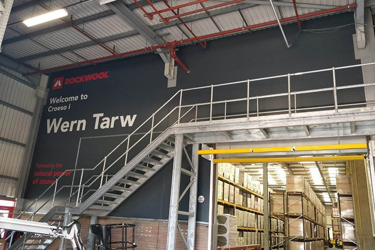 Rockwool factory signage