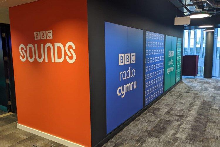 BBC Sounds Central Square branding